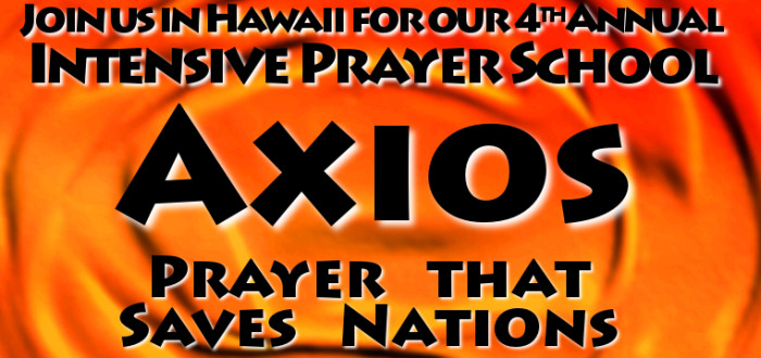 Axios Prayer School 2015